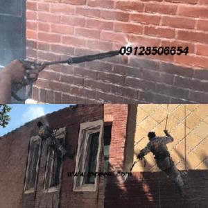 رزین نمای ساختمان با راپل