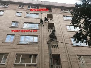 اسکوپ سنگ نمای ساختمان
