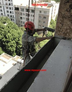 بستن درز انقطاع بین دو ساختمان