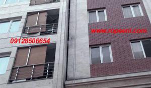 بستن درز انقطاع بین دو ساختمان با طناب