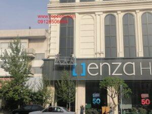 اجاره دستگاه کلایمر در تهران